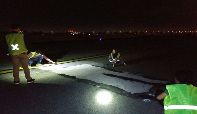 The Study & Survey on Southern Runway & Taxiway Slab of Soetta Airport<br> 4